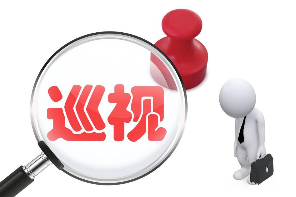 沐鸣2娱乐:国家市场监管总局广告监管司原副司长